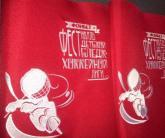 Крой ткани вышивка Фестиваль следж-хоккейной лиги