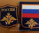 войска-специального-назначения