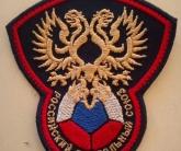 Вышивка на спортивной одежде Российский футбольный союз