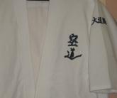 Вышивка на спортивной одежде