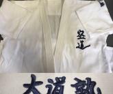 Вышивка на кимоно