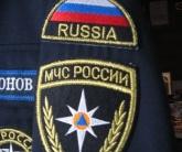Вышивка на спецодежде и униформе МЧС России