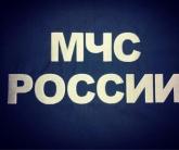 Вышивка для МЧС России