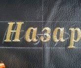 Вышивка на чехлах для автомобиля