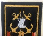 45-й Государственный центральный морской испытательный полигон Военно-морского флота