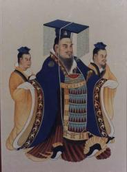 шеврон в Китае