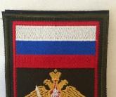 Вышивка шеврона на армейскую форму