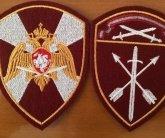 Шевроны Росгвардии Северо-Западного ордена Красной Звезды округа