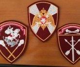 Шевроны Росгвардии Центрального Оршанско-Хинганского Краснознаменного округа