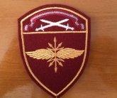 Шевроны Росгвардии войсковых частей связи
