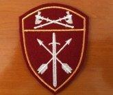 Шевроны Росгвардии войсковых частей оперативного назначения