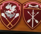 Шевроны Росгвардии Управление округа и войсковых частей оперативного назначения