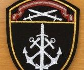 Шевроны Росгвардии морских войсковых частей Северо-Западного округа