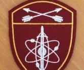 Шевроны Росгвардии Сибирского округа для войсковых частей по охране ВГО и СГ