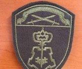 Шевроны Росгвардии Северо-Западного округа Вневедомственной охраны