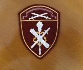 Шевроны Росгвардии Северо-Западного округа(СЗО) для Управления ТО