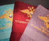 Вышивка символики на полотенцах для УМВД России