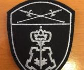 Шеврон Росгвардии Восточного округа Вневедомственной охраны