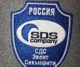 Шеврон охраны SDS