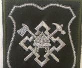 Вышивка армейского шеврона