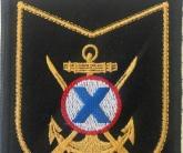 907-й Объединенный учебный центр ОУЦ ВМФ