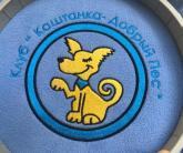 Вышивка на свиншоте для клуба Каштанка-Добрый Пес