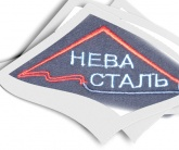 Вышивка логотипа нева сталь