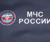 Вышивка логотипа мчс россии