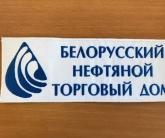 Нашивка с вышитым логотипом