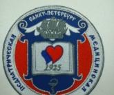Вышивка шеврона медицинской аккадемии