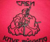 Вышивка на футболках для клуба айкидо