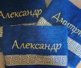 Вышивка именного полотенца