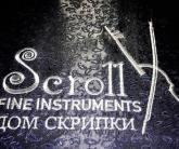 Серебряная вышивка Scroll fine instruments