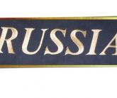 Вышивка для рекламы и промоакций Russia