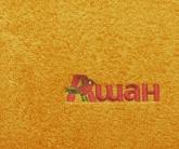 Вышивка на полотенце для промо-акции
