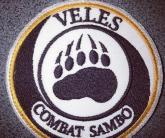 Шеврон Combat самбо