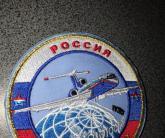 Россия Открытое небо