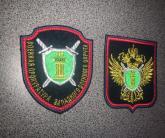 Шевроны Военная Прокуратура Западного округа