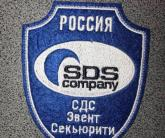 Шеврон SDS Company