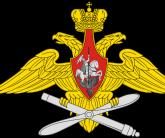 Военно-воздушные силы (ВВС)