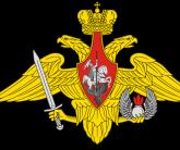 Воздушно-десантные войска (ВДВ)