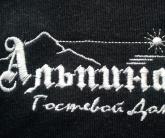 Вышивка на трикотаже Альпина