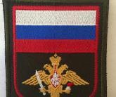 Шеврон Сухопутных войск