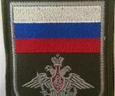 Шеврон Вооружённых Сил Российской Федерации