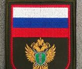 Шеврон Военной прокуратуры