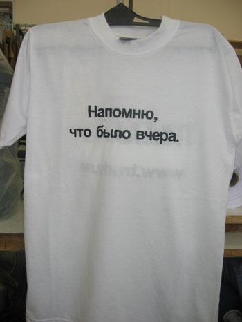 Где сделать вышивку на футболке
