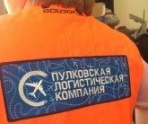Вышивка на футболке для Пулковской Логической Компании