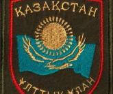 Шевроны Армии Казахстана