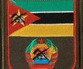 Нашивки армии