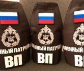 Нарукавные повязки Военный патруль (Инженерные войска)